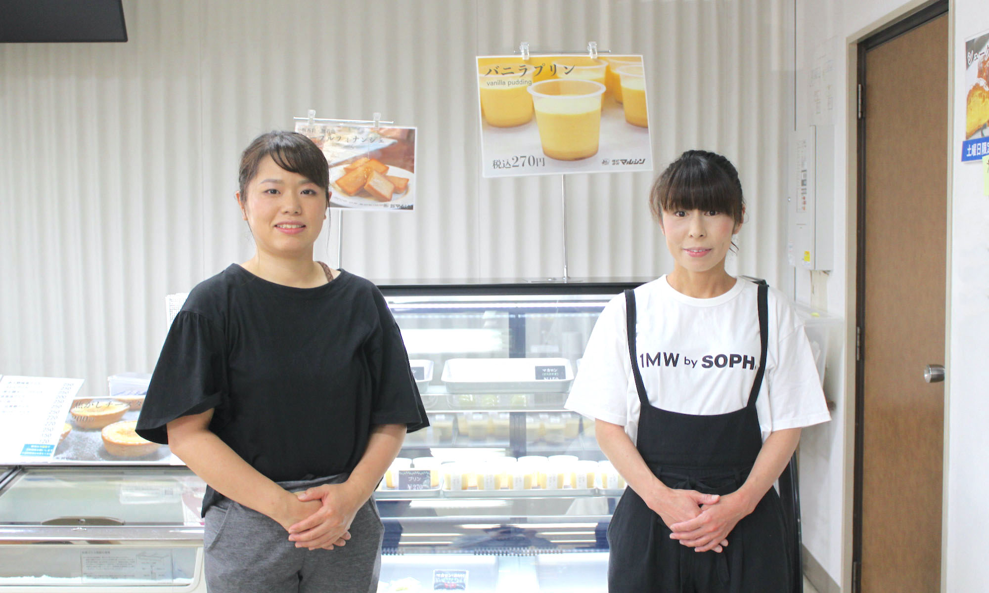 製菓アシスタント | マルシン